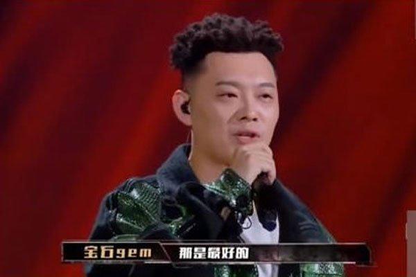 宝石gem中国新说唱哪一期 没取得好名次却意外大火