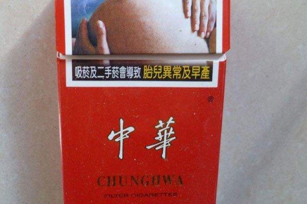 中国好抽的烟牌子排行 单纯的认为价格才是身份象征
