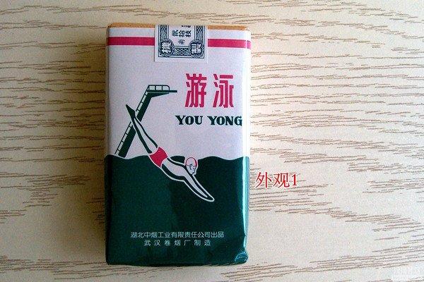 游泳牌香烟为什么这么贵 一包需要的是上千块