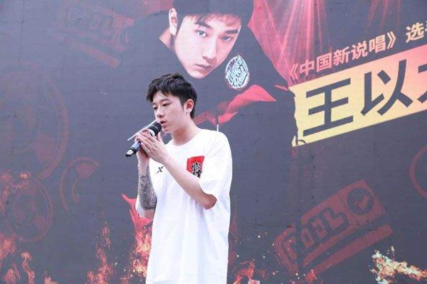 说唱歌手王闪火是谁 什么原因把他给淘汰的