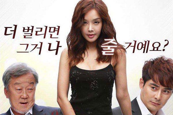 韩国热门r级电影有哪些 女演员才是最重要的
